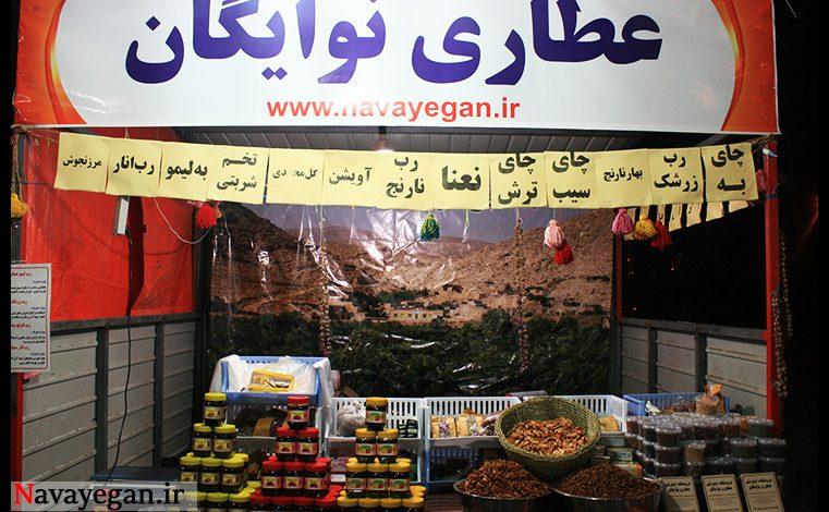 حضور عطاری نوایگان در نمایشگاه قرآنی تهران (رمضان ۱۳۹۷شمسی)